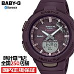 BABY-G ジースクワッド BSA-B100AC-5AJF レディース 腕時計 アナデジ ブラウン スポーツ 歩数計 カシオ 国内正規品