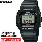 G-SHOCK ジーショック DW-5600E-1 カシオ メンズ 腕時計 デジタル ブラック スピード オリジン ウレタン 国内正規品