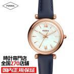 フォッシル カーリー ES4502 レディース 腕時計 クオーツ ホワイト 革ベルト