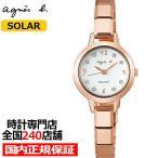 アニエスベー マルチェロ FBSD950 レディース 腕時計 ソーラー SEIKO 時計 セイコー ...