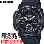 G-SHOCK Gショック モノトーンカラー GA-2000S-1AJF メンズ 腕時計 アナデジ カーボンコアガード ブラック 国内正規品 カシオ