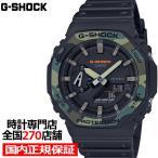 G-SHOCK ストリート ユーティリティカラー GA-2100SU-1AJF メンズ 腕時計 デジアナ カモフラ ブラック カーボン 国内正規品 カシオ カシオーク