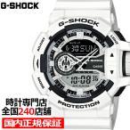 G-SHOCK ジーショック GA-400-7AJF カシオ メンズ 腕時計 アナデジ ホワイト ハイパーカラーズ GA400 国内正規品