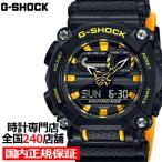 8月8日発売 G-SHOCK Gショック CMF カラー マテリアル フィニッシュ GA-900A-1A9JF メンズ 腕時計 アナデジ 樹脂バンド ブラック イエロー 正規品 カシオ
