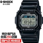 G-SHOCK ジーショック GLX-5600-1JF カシオ メンズ 腕時計 デジタル ブラック G-LIDE 国内正規品