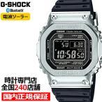 G-SHOCK GMW-B5000-1JF メタル シルバー 電波ソーラー メンズ 腕時計 デジタル B5000 ジーショック カシオ 国内正規品