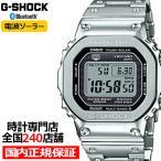 G-SHOCK GMW-B5000D-1JF フルメタル シルバー メンズ 腕時計 タフソーラー 電波 デジタル メタルケース 20気圧防水 Bluetooth