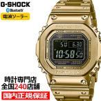 G-SHOCK GMW-B5000GD-9JF フルメタル ゴールド メンズ 腕時計 ソーラー 電波 デジタル メタルケース 20気圧防水 Bluetooth