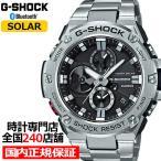 G-SHOCK ジーショック G-STEEL GST-B100D-1AJF カシオ メンズ 腕時計 ソーラー シルバー メタル クロノグラフ 国内正規品