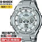 G-SHOCK ジーショック G-STEEL Gスチール GST-W110D-7AJF メンズ 腕時計 電波ソーラー アナデジ シルバー メタル レイヤーガード 国内正規品 カシオ