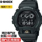 G-SHOCK ジーショック GW-6900BC-1JF カシオ メンズ 腕時計 電波ソーラー デジタル ブラック 6900 国内正規品
