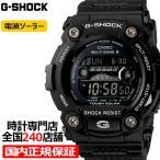 G-SHOCK ジーショック GW-7900B-1JF カシオ メンズ 腕時計 電波ソーラー デジタル ブラック 7900 国内正規品