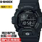 G-SHOCK ジーショック GW-8900A-1JF カシオ メンズ 腕時計 電波ソーラー デジタル ブラック 反転液晶 ビッグケース 国内正規品