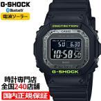 G-SHOCK Gショック GW-B5600DC-1JF カシオ メンズ 腕時計 電波ソーラー デジタル ブラック イエロー スクエア 国内正規品 カシオ
