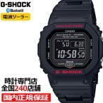 G-SHOCK ジーショック GW-B5600HR-1JF カシオ メンズ 腕時計 電波ソーラー ブラック スピード スクエア 国内正規品