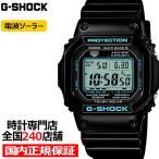 G-SHOCK ジーショック GW-M5610BA-1JF カシオ メンズ 腕時計 電波ソーラー デジタル ブラック スピード スクエア 正規品