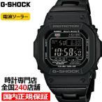 G-SHOCK ジーショック GW-M5610BC-1JF カシオ メンズ 腕時計 電波ソーラー デジタル ブラック スピード オリジン 正規品