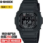G-SHOCK Gショック 5600シリーズ GW-M5610U-1BJF メンズ 腕時計 電波ソーラー デジタル 樹脂バンド ブラック 反転液晶 国内正規品 カシオ