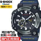 G-SHOCK Gショック フロッグマン GWF-A1000-1A2JF メンズ 腕時計 電波ソーラー アナログ ブルー カーボンコアガード Bluetooth FROGMAN