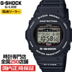 G-SHOCK ジーショック GWX-5700CS-1JF カシオ メンズ 腕時計 電波ソーラー デジタル ブラック G-LIDE ペア 国内正規品