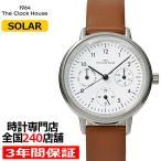 ザ・クロックハウス LNC1002-WH2B ナチュラルカジュアル レディース 腕時計 ソーラー 茶革ベルト ホワイト 雑誌掲載 着用モデル