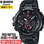 G-SHOCK ジーショック MTG-B1000B-1AJF カシオ メンズ 腕時計 電波ソーラー ブラック MT-G bluetooth 国内正規品