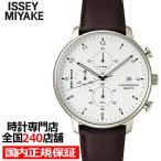 ISSEY MIYAKE イッセイミヤケ C シー NYAD009 メンズ 腕時計 クオーツ 電池式 クロノグラフ 革ベルト ホワイト 岩崎 一郎デザイン