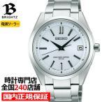 セイコー ブライツ メンズ腕時計 電波 ソーラー チタン ホワイト カレンダー ダイヤシールド 防水 SAGZ079