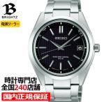 セイコー ブライツ メンズ腕時計 電波 ソーラー チタン ブラック カレンダー ダイヤシールド 防水 SAGZ083
