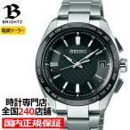 セイコー ブライツ メンズ腕時計 電波 ソーラー ワールドタイム チタン ブラック カレンダー 防水 SAGZ091