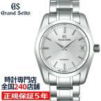 グランドセイコー メカニカル 9S 自動巻き メンズ 腕時計 SBGR251 シルバー メタルベルト カレンダー