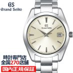 グランドセイコー クオーツ 9F メンズ 腕時計 SBGV221 シルバー メタルベルト カレンダー スクリューバック