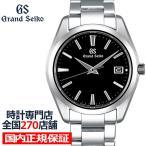 グランドセイコー クオーツ 9F メンズ 腕時計 SBGV223 ブラック メタルベルト カレンダー...