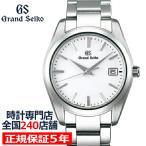 グランドセイコー クオーツ 9F メンズ 腕時計 SBGX259 ホワイト メタルベルト カレンダー スクリューバック