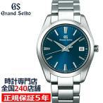 グランドセイコー クオーツ 9F メンズ 腕時計 SBGX265 ネイビー メタルベルト カレンダー スクリューバック