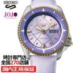 SEIKO 腕時計 SBSA030 SEIKO 5 SPORTS メンズ ジョジョの奇妙な冒険 黄金の風 パンナコッタ フーゴ