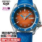 SEIKO 腕時計 SBSA031 SEIKO 5 SPORTS メンズ ジョジョの奇妙な冒険 黄金の風 グイード ミスタ