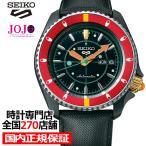 SEIKO 腕時計 SBSA037 メンズ SEIKO 5 SPORTS ジョジョの奇妙な冒険 黄金の風 ナランチャ ギルガ