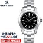 グランドセイコー クオーツ レディース 腕時計 STGF255 ブラック メタルベルト カレンダー ペアモデル