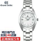 グランドセイコー クオーツ レディース 腕時計 STGF275 ホワイト メタルベルト 白蝶貝ダイヤル カレンダー