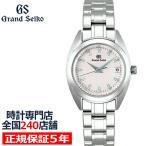 グランドセイコー クオーツ レディース 腕時計 STGF277 ピンク メタルベルト 白蝶貝 ダイヤモンド カレンダー