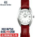 グランドセイコー クオーツ レディース 腕時計 STGF287 白蝶貝 ダイヤモンド 革ベルト