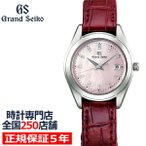 グランドセイコー クオーツ レディース 腕時計 STGF295 白蝶貝 革ベルト クロコダイル