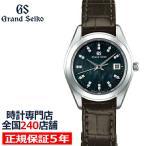 グランドセイコー クオーツ レディース 腕時計 STGF297 ブラック 白蝶貝 革ベルト クロコダイル