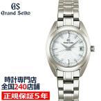 グランドセイコー クオーツ レディース 腕時計 STGF315 ブライトチタン ホワイト メタルベルト ダイヤモンド 軽量