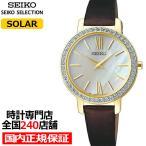 セイコー セレクション nano・universe レディース 腕時計 ソーラー 革ベルト ホワイト スワロフスキー STPR060