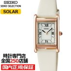 セイコー セレクション nano・universe レディース 腕時計 ソーラー 革ベルト ホワイト STPR076