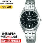 セイコー セレクション スピリット レディース 腕時計 ソーラー メタルベルト ブラック ペアモデル STPX031