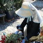 UV遮光さわやか ガーデニング/農作業/帽子/UV/日よけ レディース/レディス/UVカット/女性/UVカット/紫外線/つば広/夏/春/首/首ガード