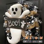 Halloween ハロウィン 飾り ハロウィンリース クリスマスリース 幽霊 面白い かわいい 壁掛け 玄関 ドア飾り 庭園飾り 仮装パーティー